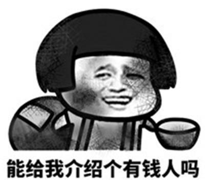 开心笑话:一个同事,湖南岳阳人,邀请我们去岳阳楼旅游