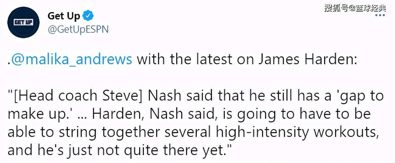 原创             伤得比想象中严重,哈登欧文确定缺席G5,篮网想赢不能只靠KD一人