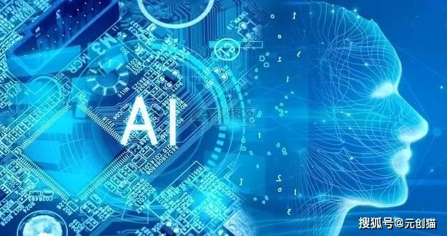 新时代背景下,元创猫彭敏谈人工智能教育的重