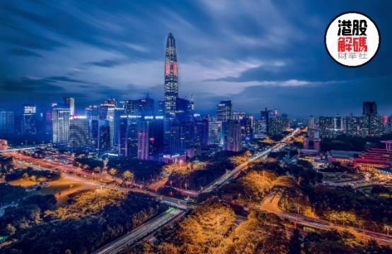 【【聚焦增減持】中國平安(02318.HK)為何被大股東減持?后市該怎么看】