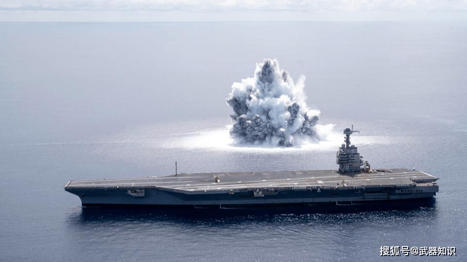 美超级航母进行全舰冲击试验 爆炸威力堪比4级地震