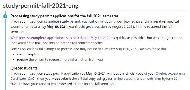 8月6日前没有收到学签的留学生还能返回加拿大吗?返校必须要接种疫苗吗?