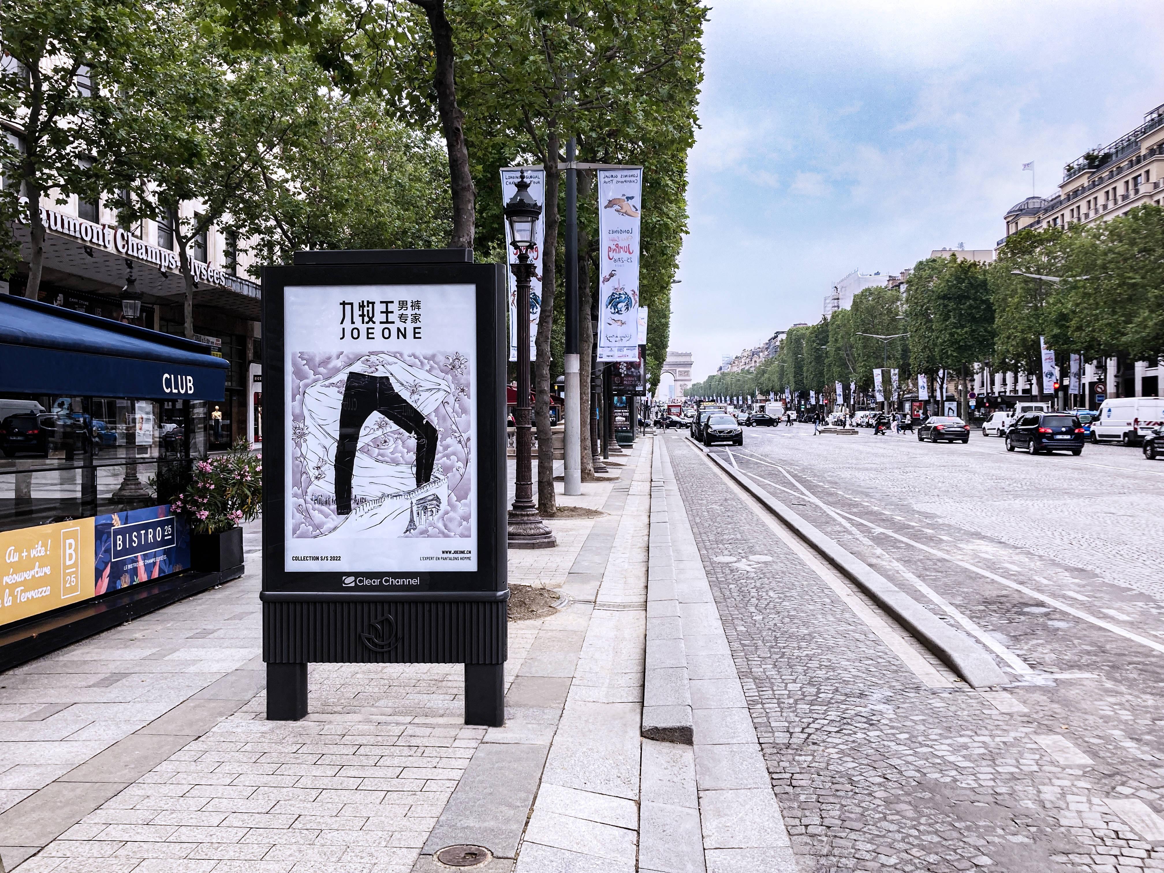 百年巴黎时装周开启首场裤秀!男裤专家九牧王成时尚新宠儿!