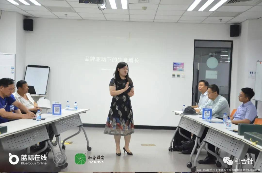 品牌营销人创意会在北京成功举办(图7)