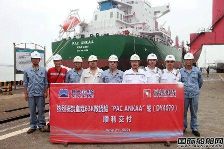 总计16艘今年全部交完!新大洋造船再交国银租赁2艘皇冠63散货船50k