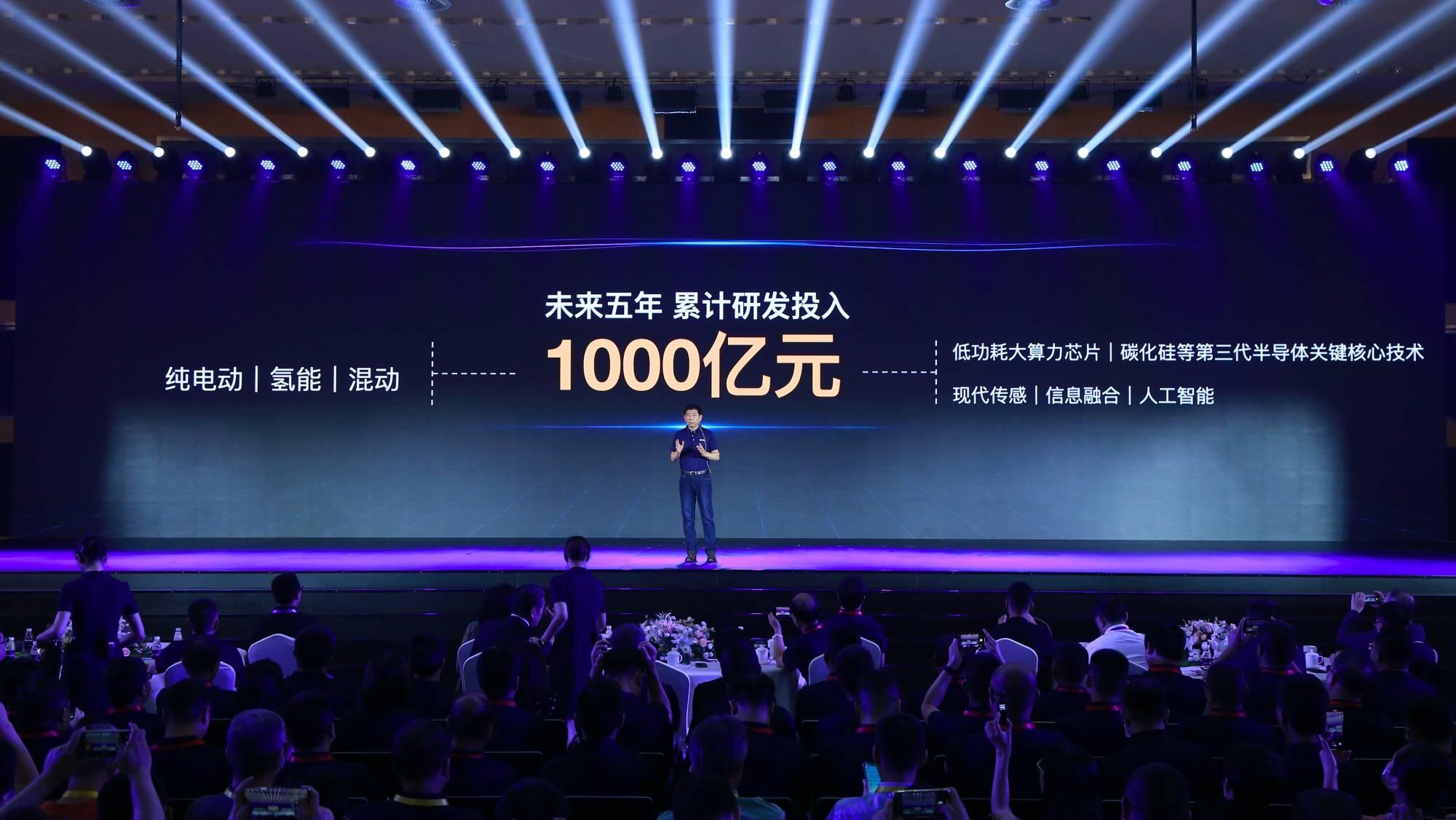 2025年全球銷量400萬輛 長城汽車正式釋出2025戰略