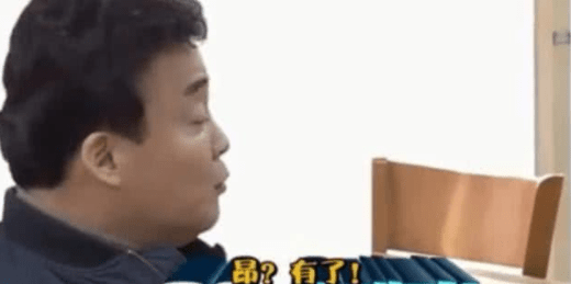 原創             韓國大媽想出一道菜,想申請專利,被韓國美食家制止:中國早有了