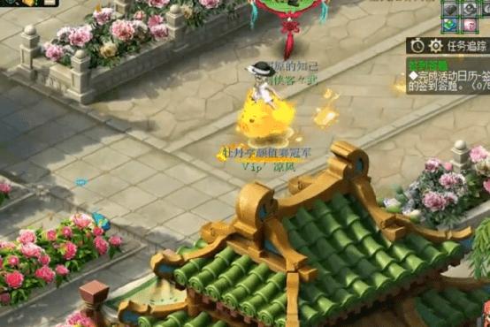 春心萌动奖励青花瓷+萌动猪猪(玩家表示好眼馋)