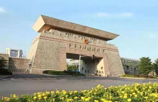 中国最为神秘的五所大学,比清华北大都难考,考上就是铁饭碗!附分数线