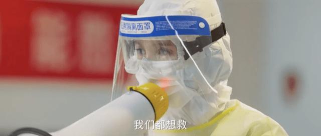 图片[4]-知道《中国医生》会好看,但没想到会这么好看!眼泪不值钱-妖次元