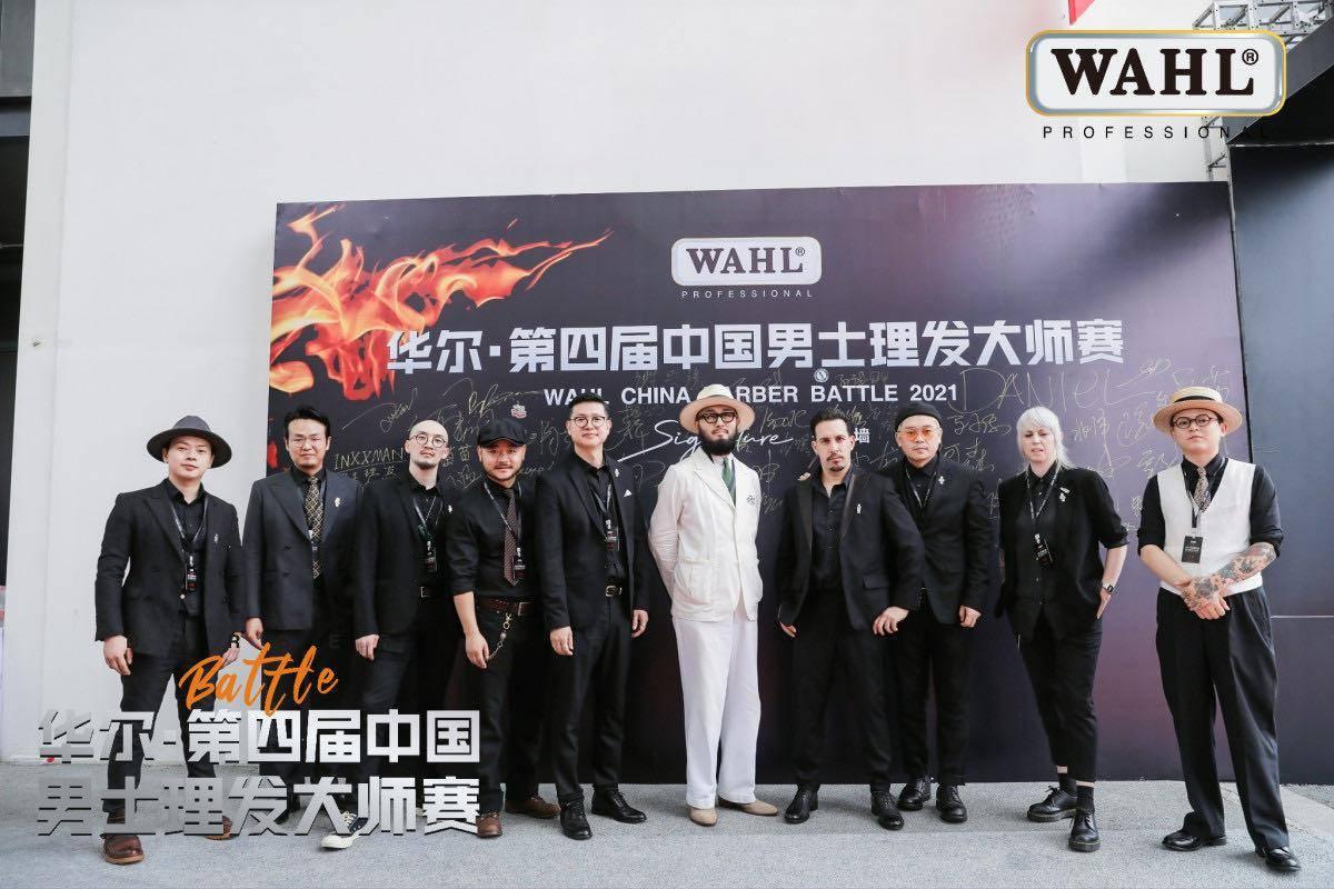 未来已来 为梦而战|华尔·2021第四届中国男士理发大师赛成功举办 爸爸 第7张