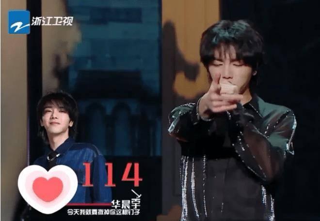 """华晨宇和杨迪现场""""撕破脸""""?虽然是节目所需,可吐槽确实很真实"""