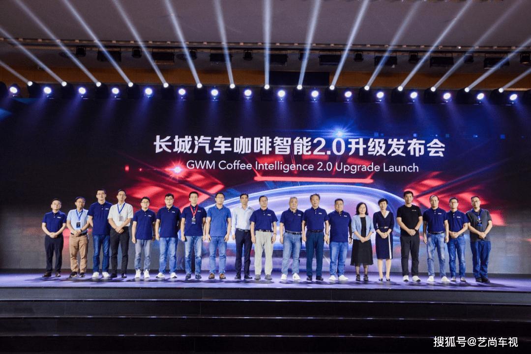 迈入认知智能时代:长城汽车咖啡智能2.0正式升级发布n27