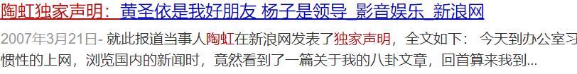 黄圣依,就这样改写了她的结局,38岁了还想再努力一把