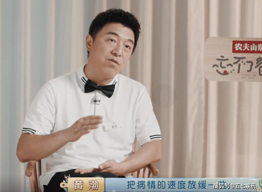 黄渤又要创造综艺神话?肖战加盟《忘不了餐厅3》,此前评分9.4