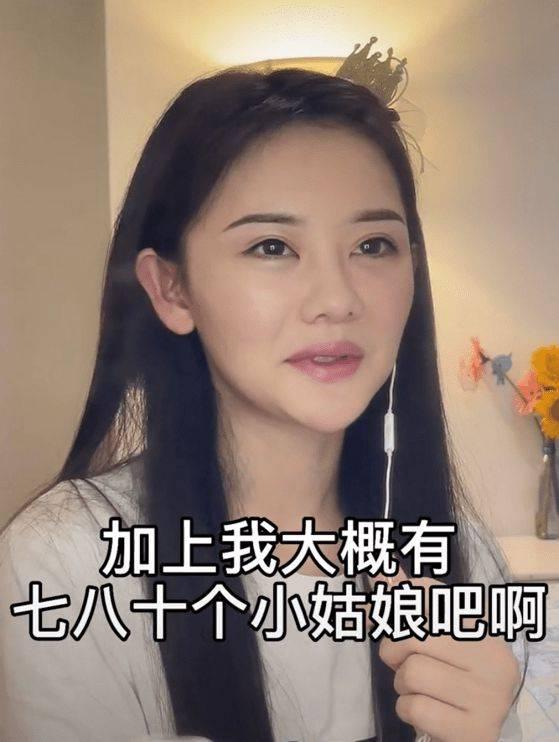 疑似王思聪发朋友圈撇清吴亦凡:我是舔狗不玩他这一套