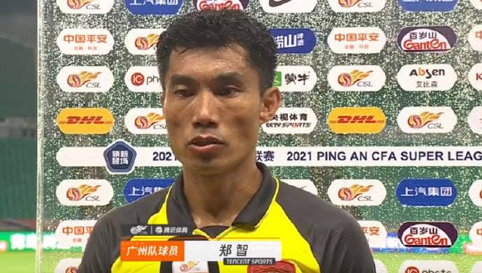 郑智:今天每个进球都很漂亮 学习班期间一直保持训练_皇冠体育主管