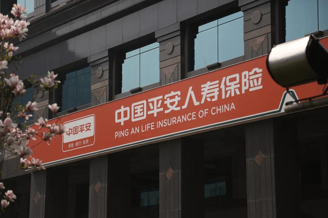市值蒸发6000多亿的中国平安,还能赢得资本信任吗?