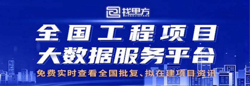 河北省石家庄市2021年7月最新拟在建工程项目汇总