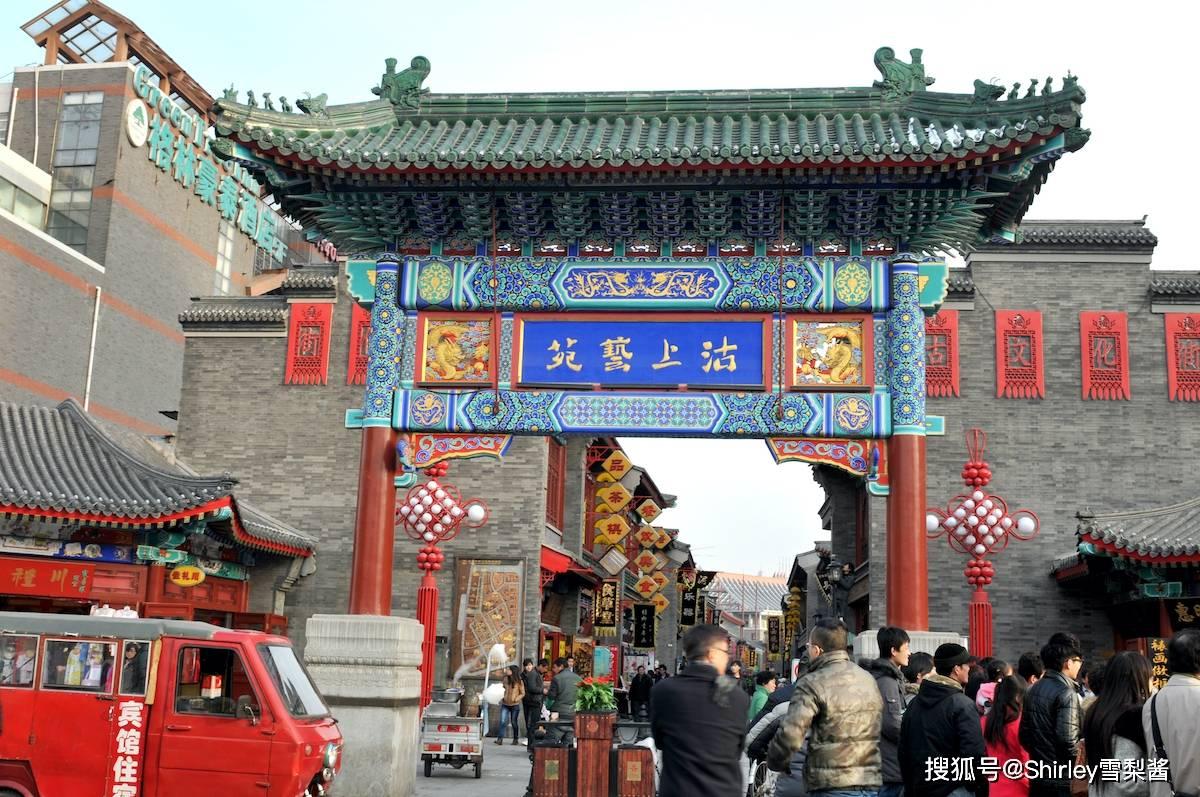 首批国家消费中心城市揭晓,成都深圳落选,这座城市将迎来新的风口