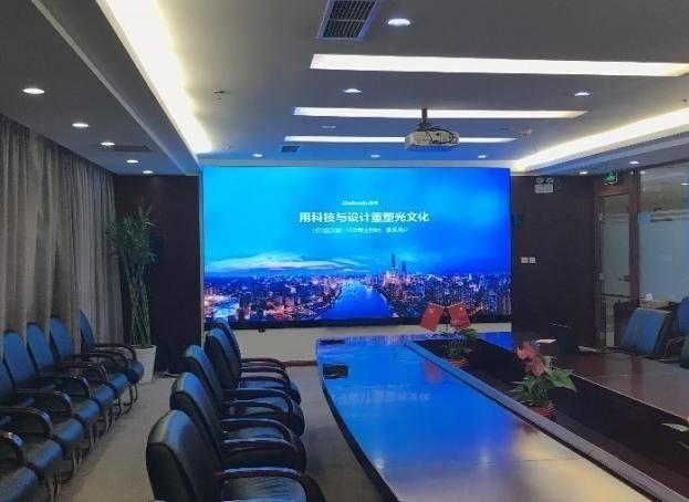 水电四局国际公司视频会议系统安装的洲明LED会议一体机