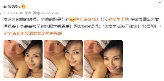 """图片[37]-完美刘涛,求你""""真实""""一点-妖次元"""