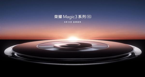 荣耀Magic3誓要干翻小米MIX4?搬来苹果手机看家配置!