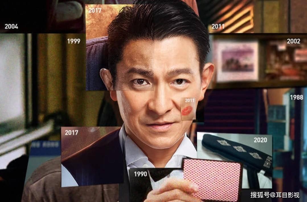 刘德华电影事业的分水岭:《龙在江湖》