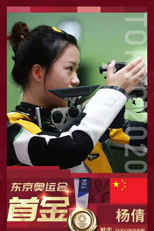 清华学霸获得奥运首金,强者都是低调做人,高调做事w7a