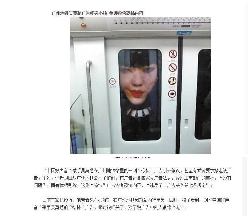 """图片[31]-吴莫愁重回《好声音》,从炙手可热到""""消失"""",她只用了4年时间-妖次元"""