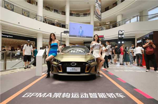 """以""""轻跑""""之名决胜市场,广汽影豹登陆广州,体验运动与科技的潮流之美w78"""
