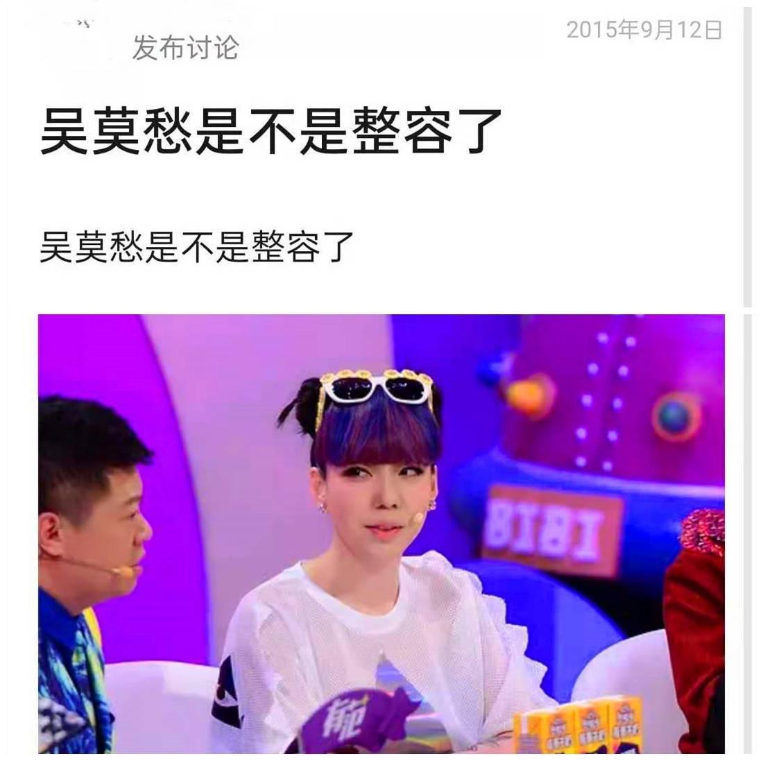 """图片[34]-吴莫愁重回《好声音》,从炙手可热到""""消失"""",她只用了4年时间-妖次元"""