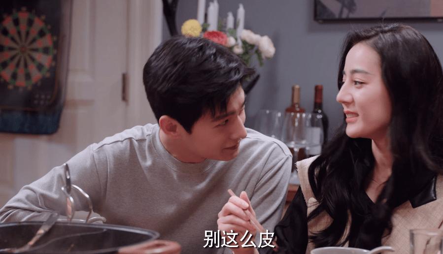 """图片[37]-《你是我的荣耀》:我说杨洋,能少""""装""""一点吗?-妖次元"""