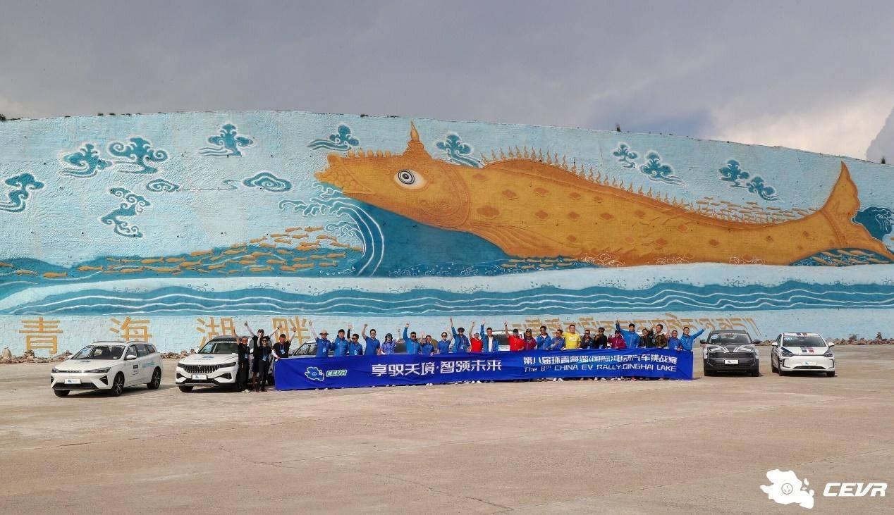 第八届CEVR电动汽车挑战赛圆满落幕引领中国电动汽车赛事未来8wz