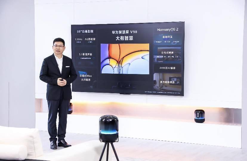 华为发布迄今为止最大鸿蒙设备,华为鸿蒙电视强势来袭!