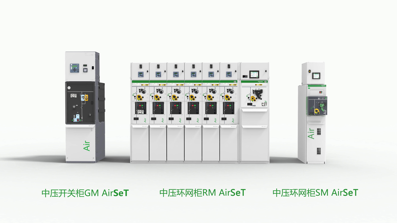 """以低碳数字化技术创新 携手电力行业助力缓解地球""""超载"""""""