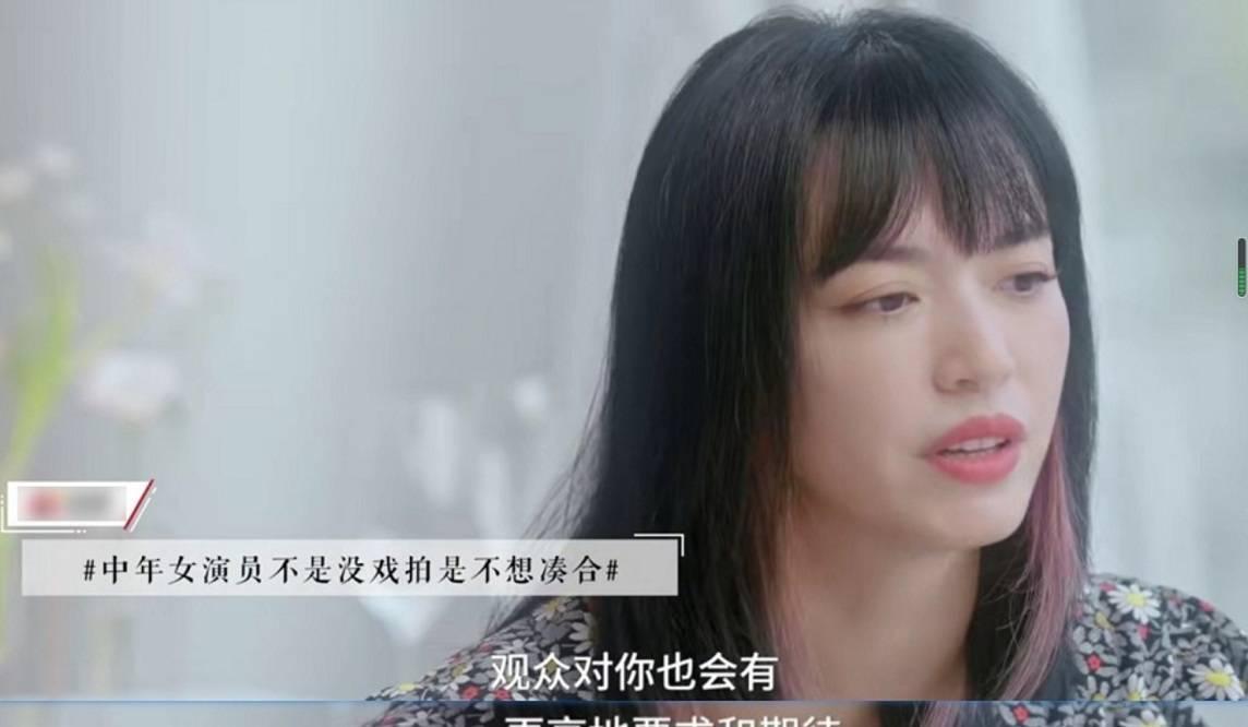 图片[5]-姚晨谈中年女演员现状,与王媛可对比,只是火与不火的差别而已-番号都