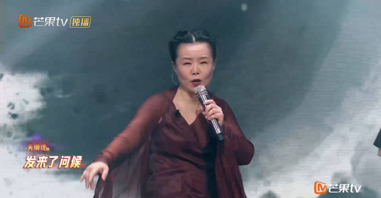 图片[4]-《说唱听我的》龚琳娜开口直起鸡皮疙瘩,其他选手却说她在搞笑?-番号都