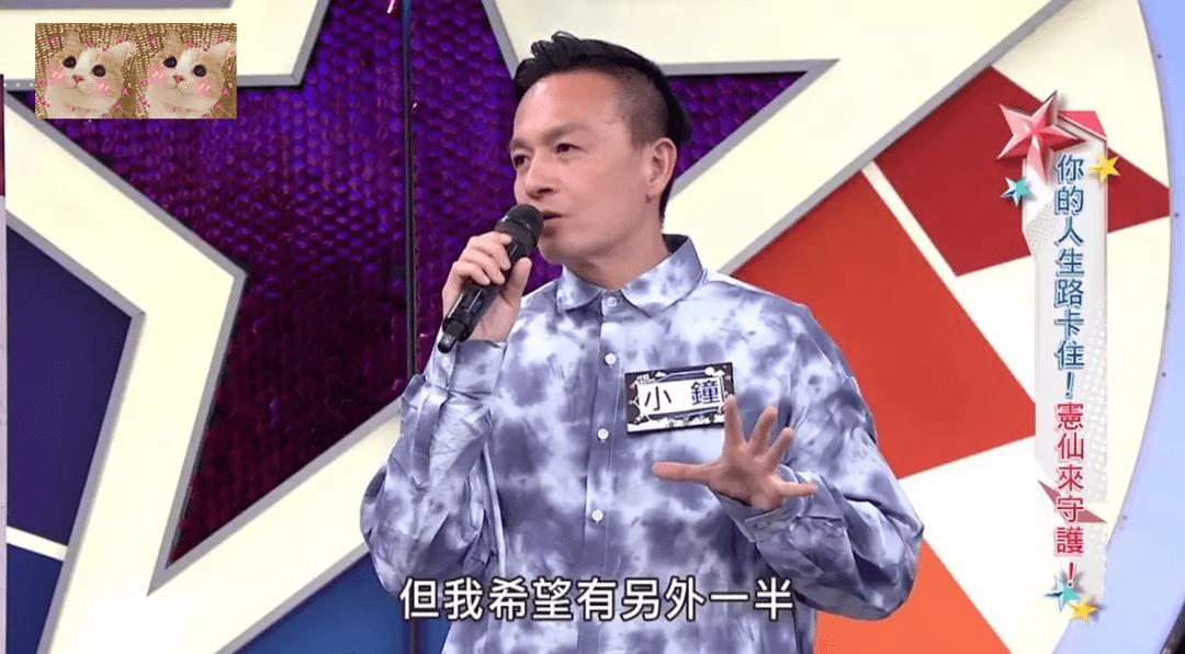 图片[27]-台湾综艺没落,搞笑艺人今何在?hold姐最可惜,有人被实名认证渣-妖次元