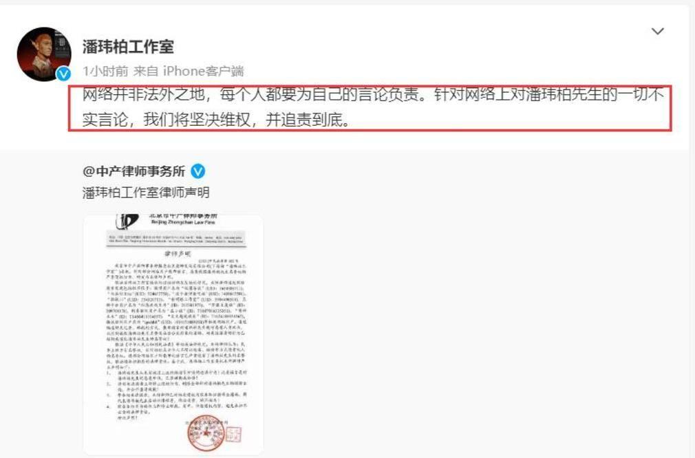 图片[7]-潘玮柏 林俊杰遭圈内艺人实名举报涉毒,对方表态:等待官方声明-番号都