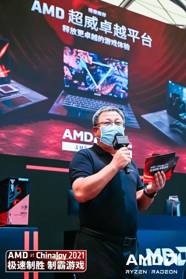 为游戏而生!AMD携众合作伙伴在ChinaJoy集中亮相多款AMD Advantage游戏本