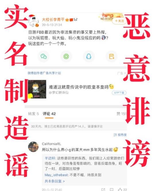 图片[12]-吴亦凡事件牵扯到范冰冰?工作室怒斥谣言直接报警:已取证完毕-番号都