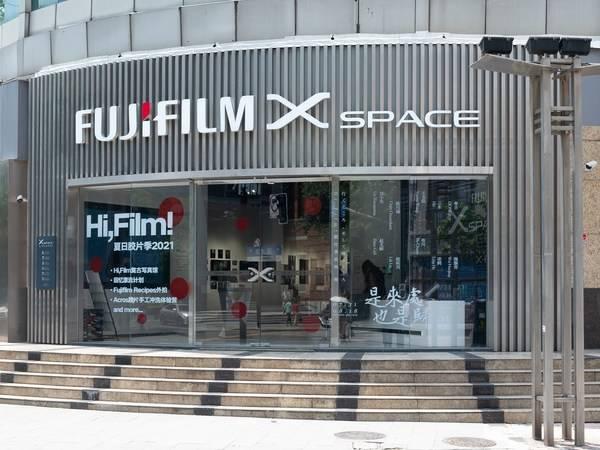 """2021富士X-SPACE""""Hi,Film!""""胶片季再临 影展与复古写真馆开启"""