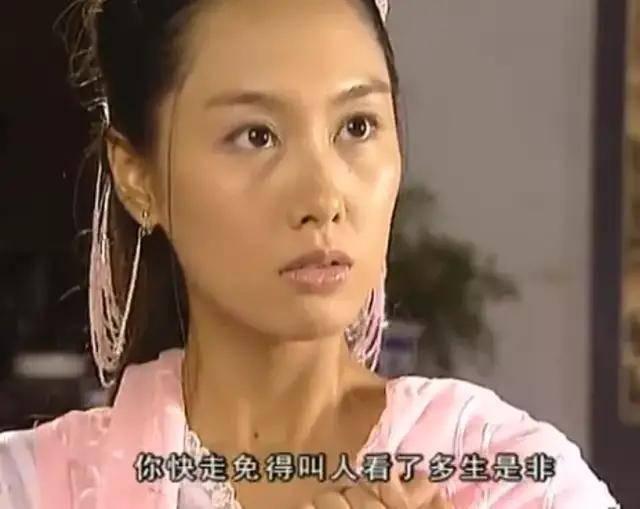 """图片[25]-""""武林第一美""""不要硬演,有人看一眼就沦陷,有人我想把她脸遮上-妖次元"""