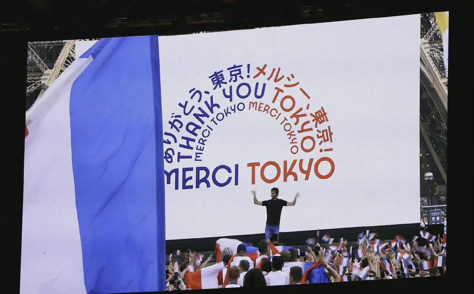 中国小将闪耀东京,3名00后让世界瞩目,3年后接管巴黎势在必行!_ku游官网