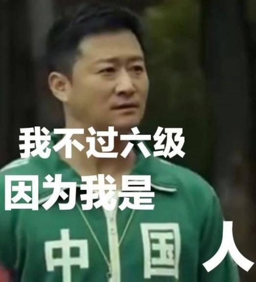 图片[3]-说最豪横的话,干最好笑的事,吴京,你咋这么秀呢?-妖次元