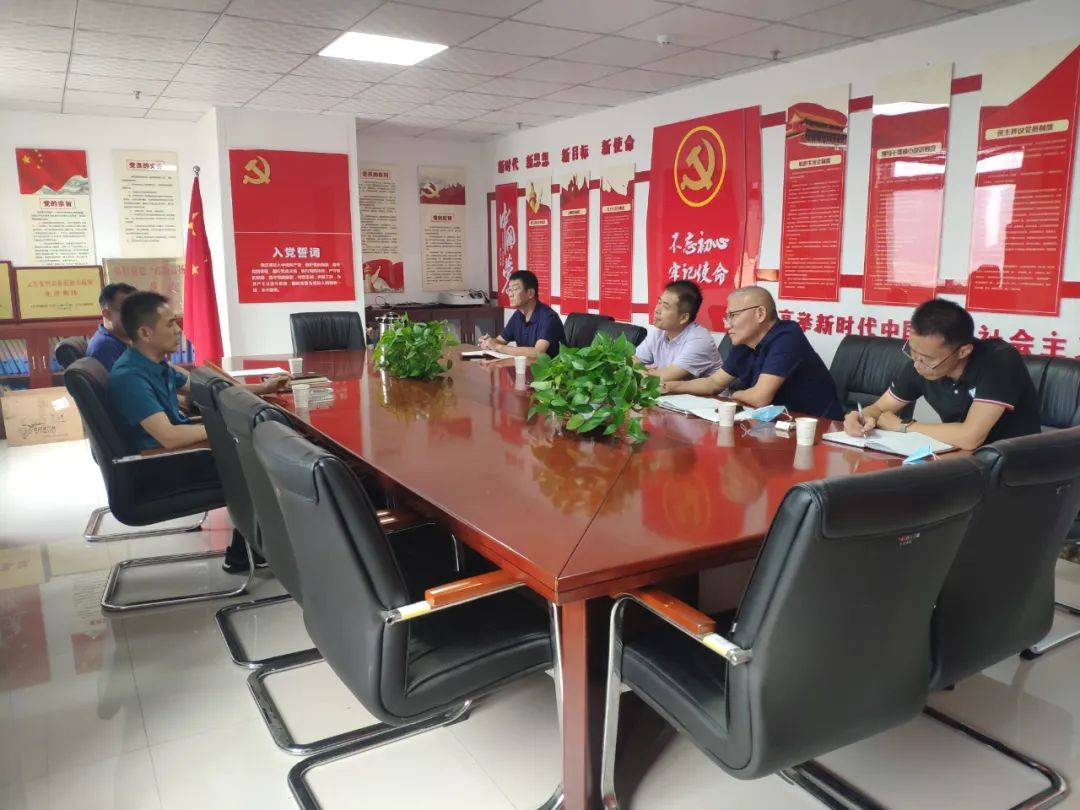 打击网络传销案件专项座谈会在牡丹区市场监管局召开