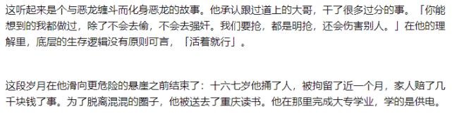 图片[32]-GAI周延,人在江湖不要飘-妖次元