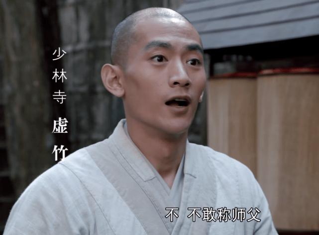 图片[12]-乔峰邪魅、段誉像卖假发的傻弟,新《天龙八部》是拍出来气人的吧-妖次元