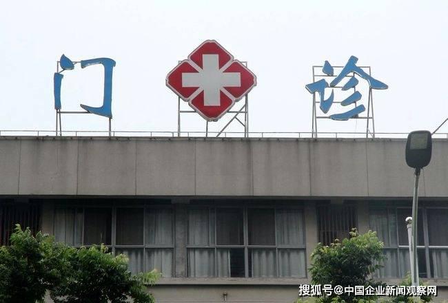 裁员、欠薪、债务危机......这些二、三级公立医院怎么了?